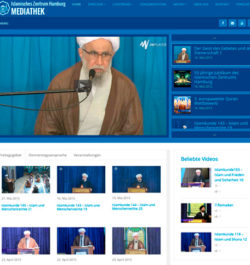 PuG realisiert Mediathek für IZ Hamburg